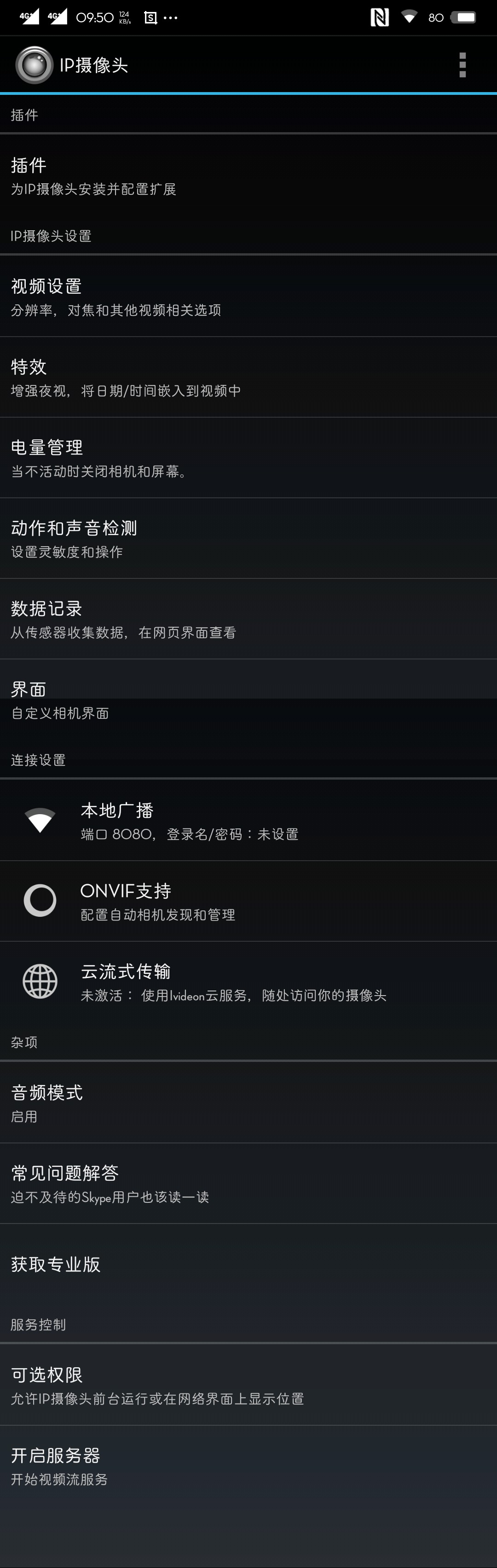 Screenshot_2019_1026_095032.jpg