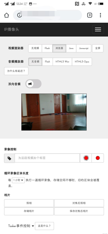 Screenshot_20191026_122505.jpg